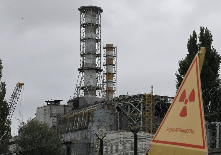 Danger sign at the Chernobyl nuclear power plant