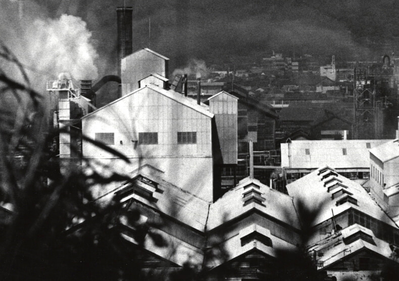 Old picture of Chisso Corporation, Japan, responsible for one of the greatest man made environmental disasters